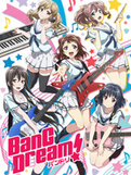 BanG Dream!OVA